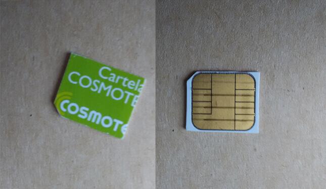 sim-cosmote