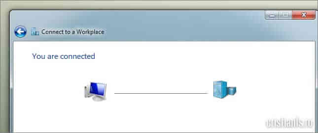 computerul conectat la reteaua vpn