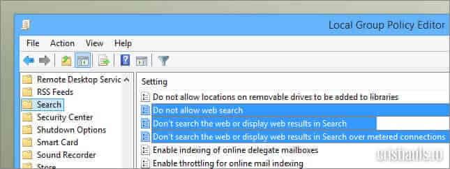 dezactiveaza cautari web windows 8