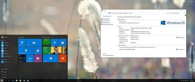 windows 10 rtm 10240