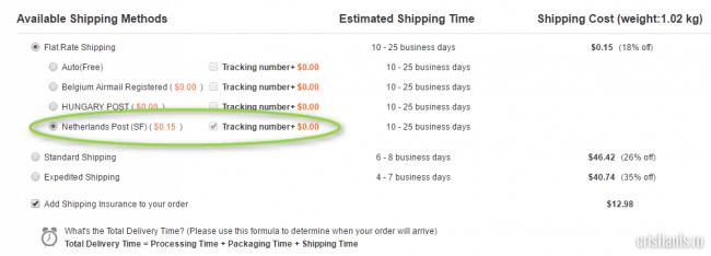 tracking gratuit pentru comenzi de 40 dolari