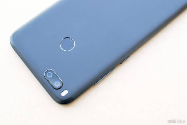 Xiaomi Mi A1 - Camera