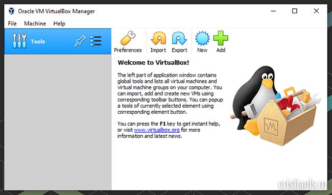 virtualbox instalat